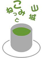 NPO法人山城こみねっと ロゴ