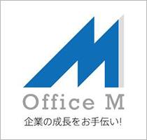 ITコンサルティング オフィース絵夢様