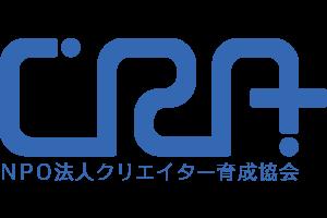 クリエイター育成協会