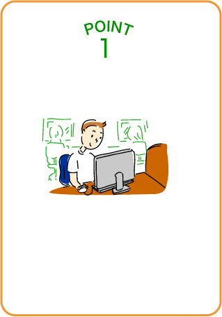 パソコンに特化したプログラム
