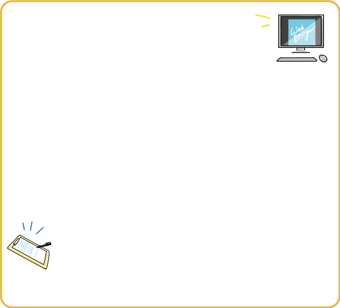 WSCメッセージ背景