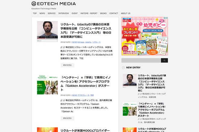 EdTech-Media