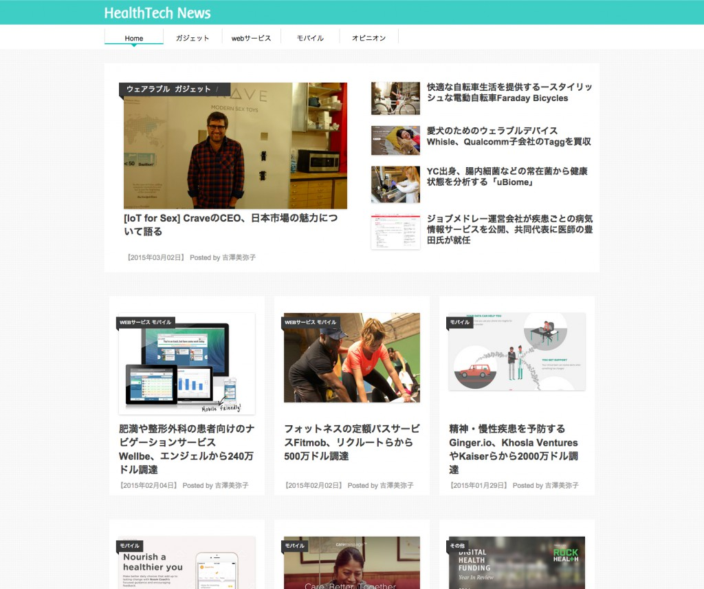 HealthTechNews