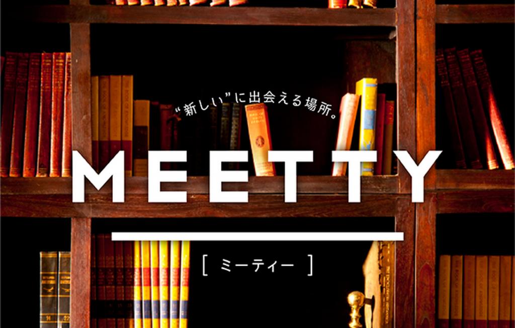 meetty