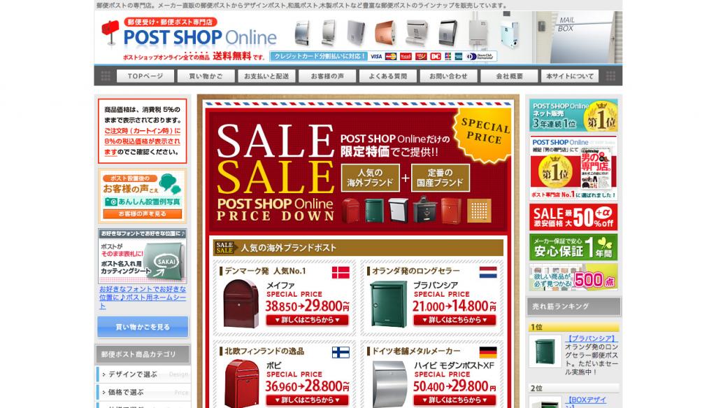 post shop online