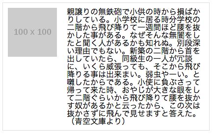 display-t05