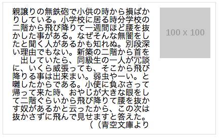 display-t06