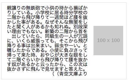 display-t07