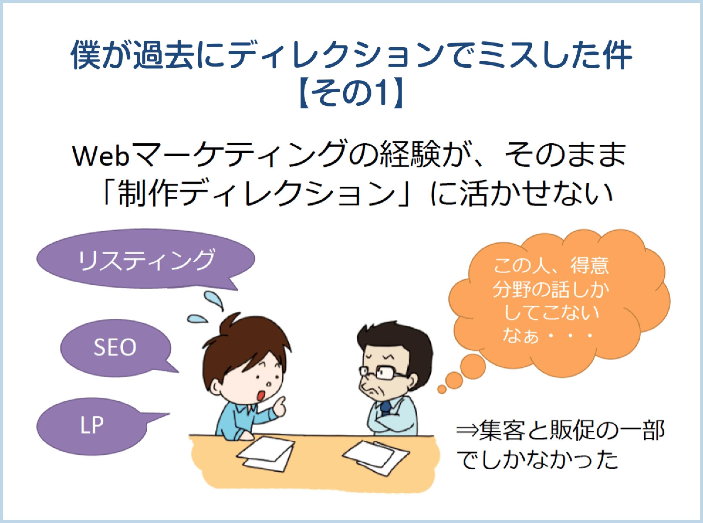 1507_seminar_report102