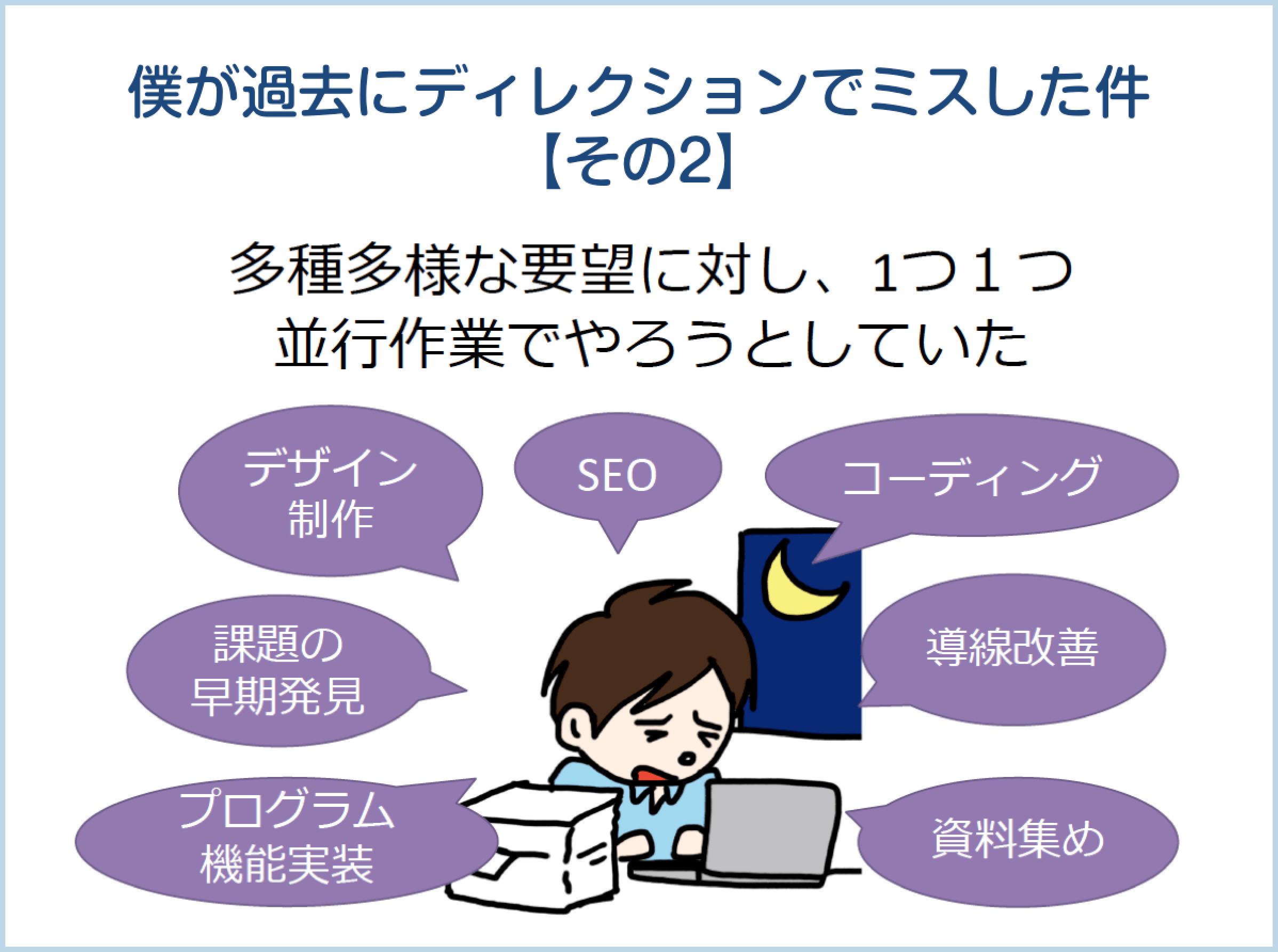1507_seminar_report103
