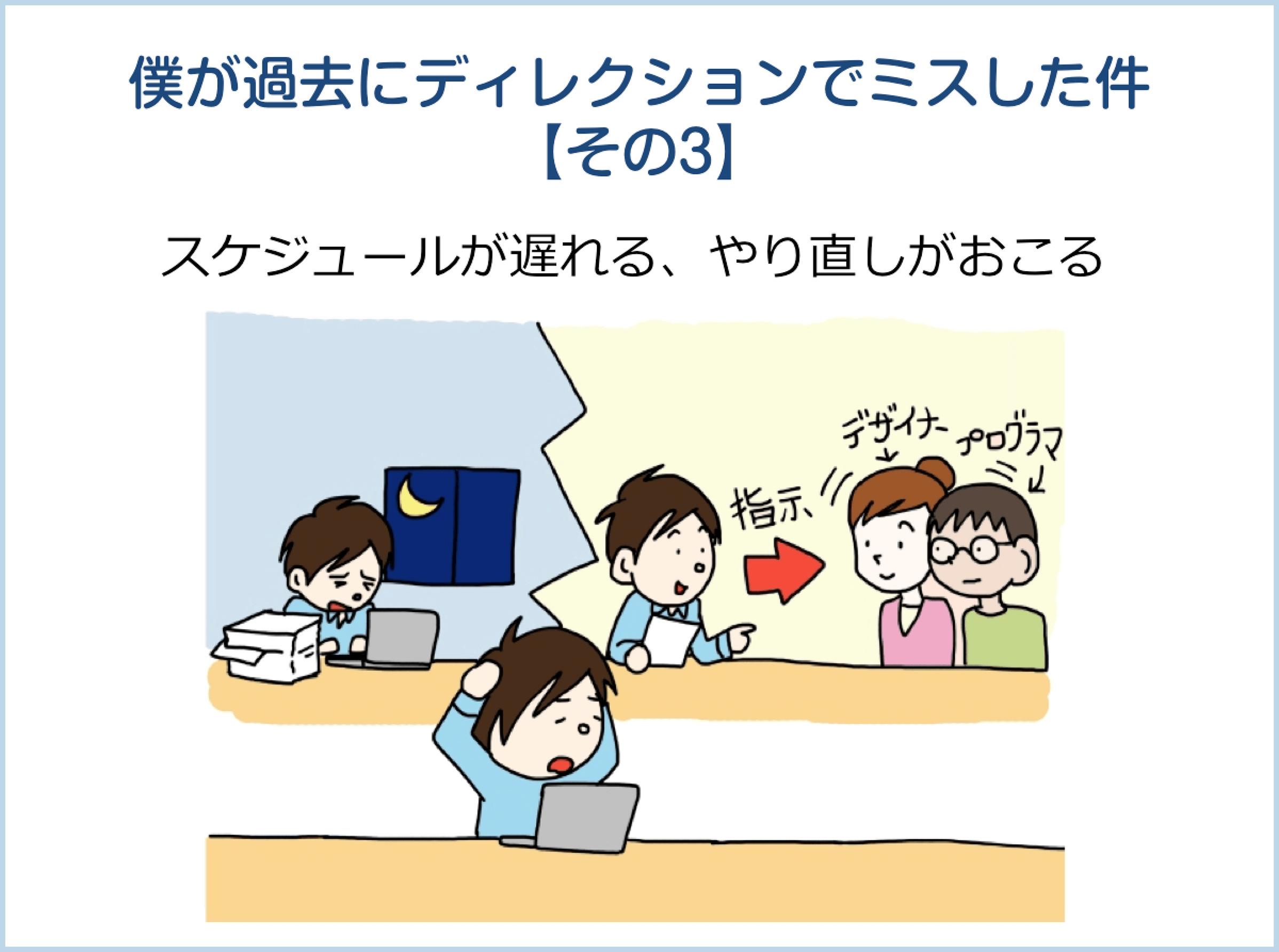 1507_seminar_report104
