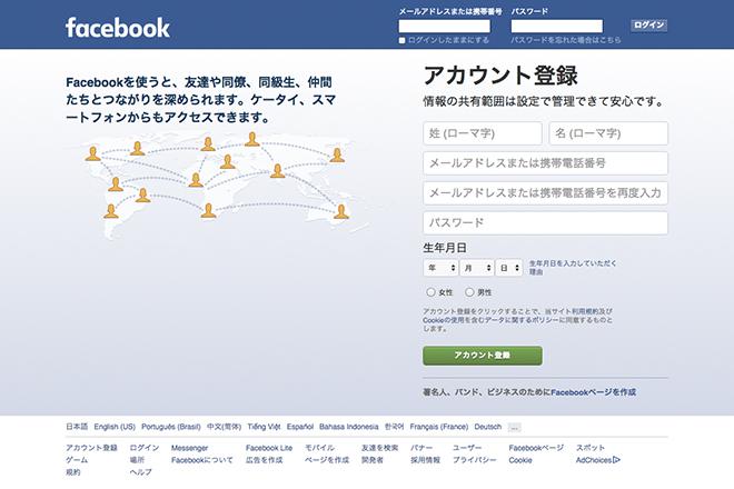 2011005_img_facebook