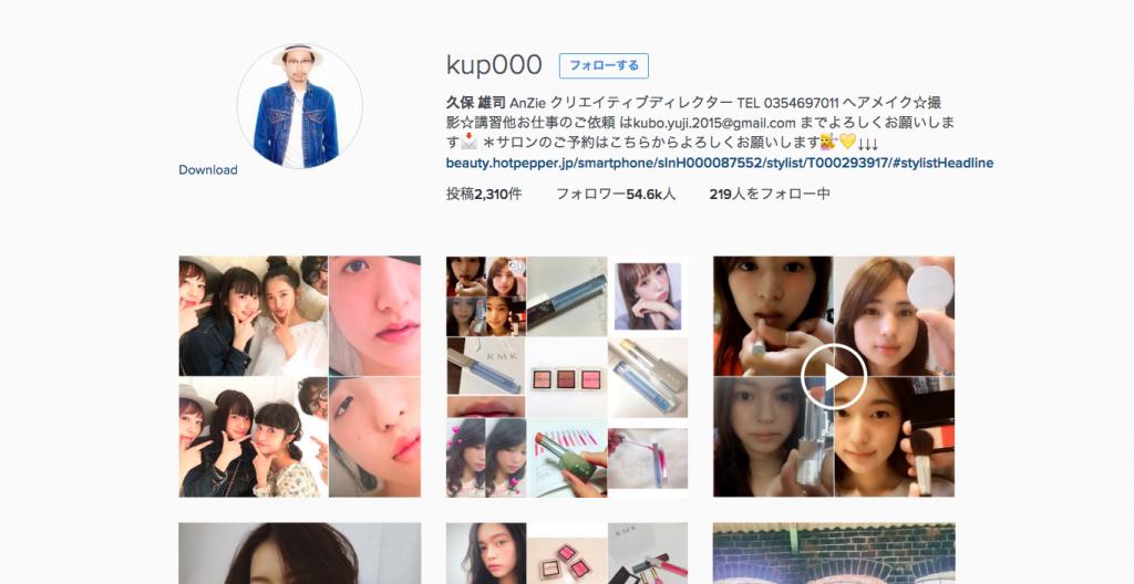 久保 雄司さん kup000 • Instagram写真と動画