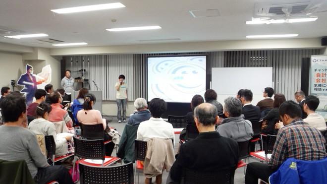 「Jimdo Meetup in 大阪」参加レポート