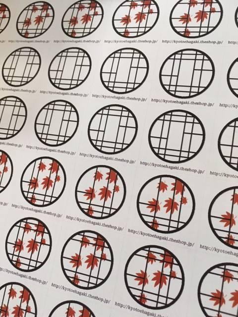 京の絵はがき屋さんロゴ