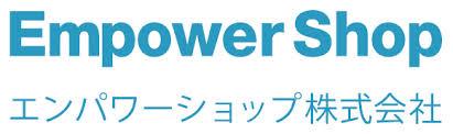 エンパワーショップ株式会社 ロゴ