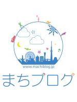 まちブログ大阪 ロゴ